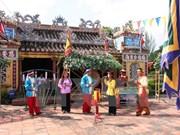 越南民间牌追艺术学术研讨会即将在平定省举行