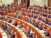 越共第十一届中央委员会第十次全体会议进入第四天