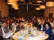 越南女企业家论坛在胡志明市举行