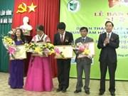 林同省表彰韩国三名专家和志愿者