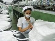 澳大利亚加大对越南投资力度