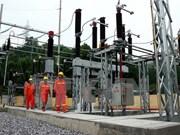 2015年越南电力集团力争实现电产量增长率达10.3%