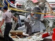 印尼宣布打捞起失事亚航客机一黑匣子