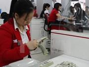 越南国家银行上调越南盾兑美元汇率
