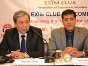 越南与印度加强经贸合作