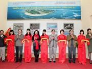 越南第27届全国艺术图片展亮相海防市