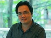 越南影片入围柏林国际电影节主竞赛单元角逐金熊奖