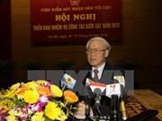 越南检察部门展开2015年核心工作