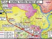 越南胡志明市城轨2号线项目第一标项正式启动