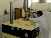 越南与美国合作发展核电项目人力资源