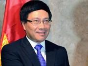 越中友谊与合作促进两国和平、稳定、繁荣