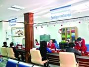 越南工商银行拟在老挝设立分行