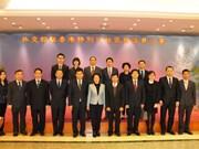 越中建交65周年纪念典礼在中国香港举行