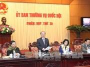 越南第十三届国会常务委员会第34次会议在河内召开