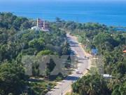 越南政府总理同意在富国岛投建设赌城的主张