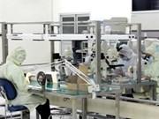 日本独资的自动机零件生产厂在河南省竣工投运