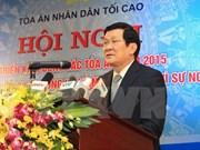 越南国家主席张晋创:应继续改革民事争讼程序
