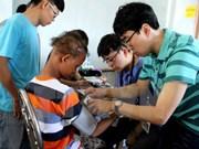 韩国首尔峨山医院为贫困人免费看病