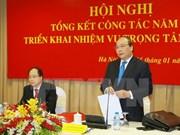 政府副总理阮春福:应注重贫困地区劳务输出工作