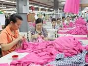 越南对日本的商品出口额达147亿美元