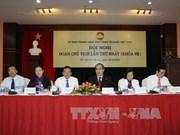 越南祖国阵线第八届中央委员会主席团召开第一次会议