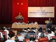 越南祖国阵线第八届中央委员会召开第二次会议
