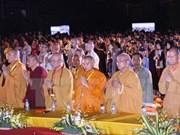 祈求世界和平及国泰民安大典在越南宁平省举行