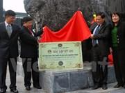 广宁省原煤块创越南最大纪录