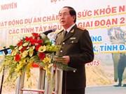 越南得乐省克容布县综合医院正式动工兴建