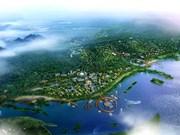 越南政府总理批准成立广宁省国家金融投资公司