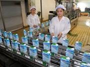越南乳制品股份公司将加大对外投资力度