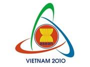 东盟投资贸易峰会将在河内召开