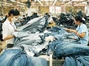 纺织成衣业——越南出口商品的亮点