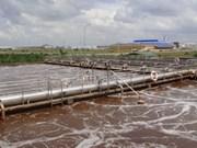 越南首个污水自动观测站投入运行