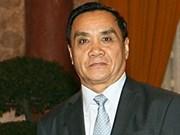 老挝与缅甸促进双方合作关系