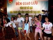 海外越南青年与胡志明市青年举行交流会