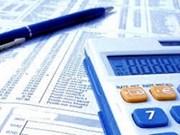 古巴修改信贷和零售政策