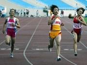 2011年越南胡志明市国际田径公开赛正式开幕
