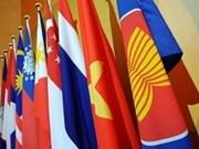 东盟成员国举行庆祝东盟成立44周年纪念日