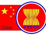 中国重视东盟——中日韩(10+3)合作机制