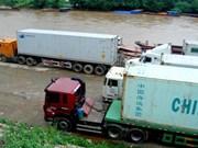 越南老街省:旺寨副口岸临时进口再出口商品暂停通关