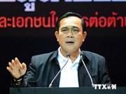 泰国总理巴育访问马来西亚