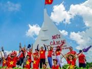 金瓯角——越南最南端的一个岬角(组图)