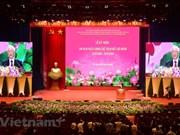 组图:胡志明主席诞辰130周年庆典在河内隆重举行
