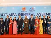 组图:AIPA年轻议员非正式会议首次举行