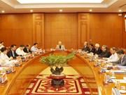 组图:越共中央总书记、国家主席阮富仲主持召开中央反腐败指导委员会常委会