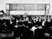 组图:越南南方解放民族阵线60周年形成与发展历程
