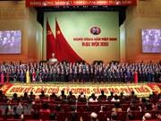 组图:越共第十三届中央委员会亮相大会