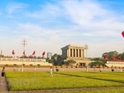 组图:1945年八月革命胜利的历史痕迹仍然保留