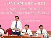 """题为""""胡志明主席关于党建的遗嘱落实50周年""""的学术座谈会在河内举行"""